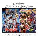 [B03-S06] Ultrahero + Chouseishin GranSazer Coloring Book