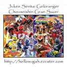 [B03-S02] Juken Sentai Gekiranger + Chouseishin GranSazer Coloring Book