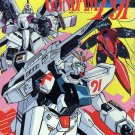 [B03] RARE Gundam F91 Coloring Book