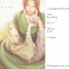 [049] Twelve Kingdoms Doujinshi
