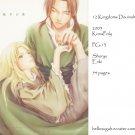 [049] Twelve Kingdoms Doujinshi