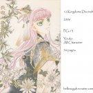 [090] Twelve Kingdoms Doujinshi