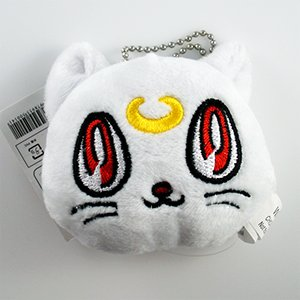 Sailor Moon Plush ~ Artemis Head