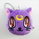 Sailor Moon Plush ~ Diana Head