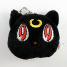 Sailor Moon Plush ~ Luna Head