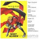 [025] Trigun Doujinshi - Noisy Heaven