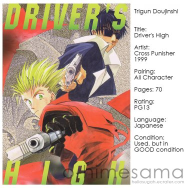 [038] Trigun Doujinshi - Driver's High