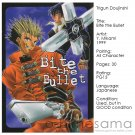 [028] Trigun Doujinshi - Bite the Bullet