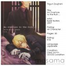 [030] Trigun Doujinshi - An Overture to the Ruin ...