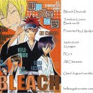 [026] Bleach Doujinshi - Timeless Lovers