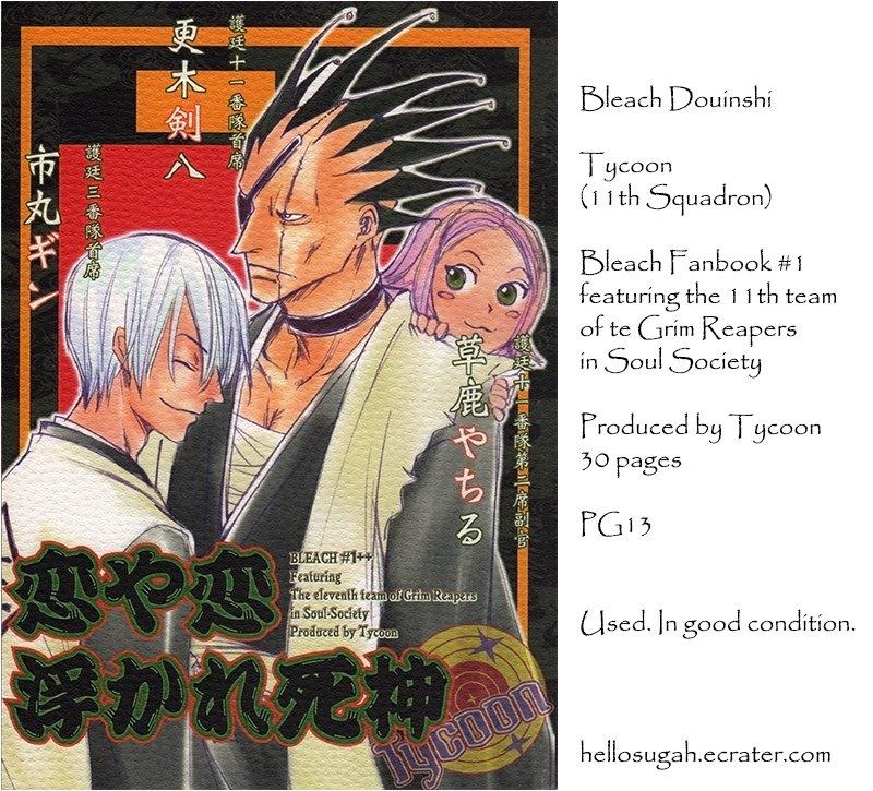 [044] Bleach Doujinshi (11th Squadron)