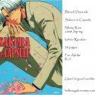 [030] Bleach Doujinshi (Isshin/Ryuuken)