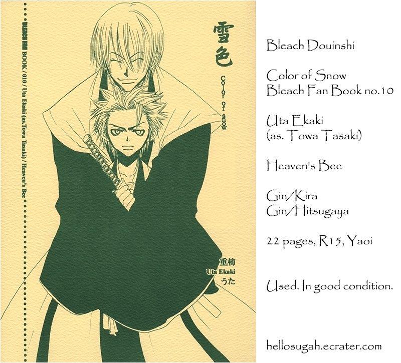 [032] Bleach Doujinshi (Gin/Kira, Gin/Hitsugaya)