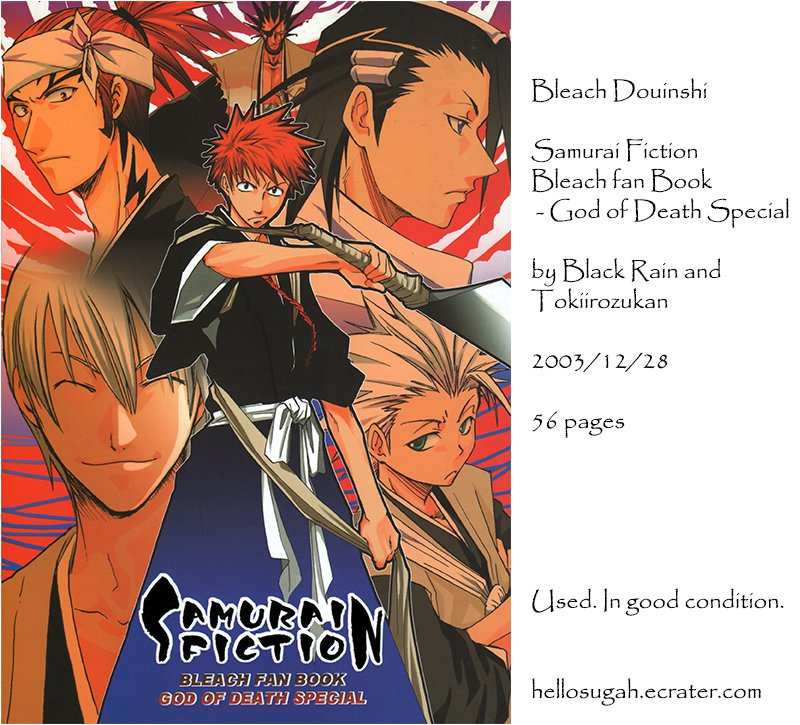 [010] Bleach Doujinshi - Samurai Fiction
