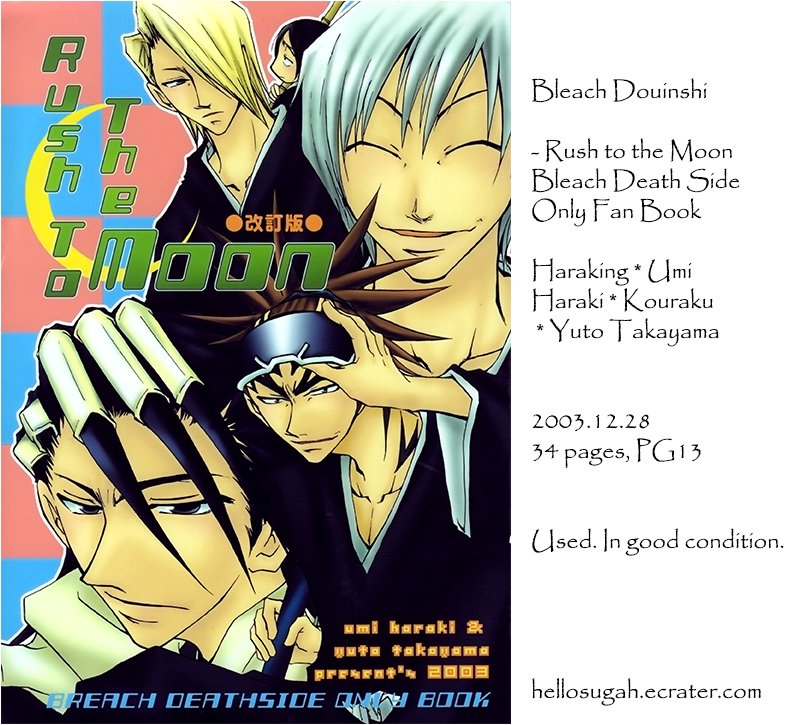 [025] Bleach Doujinshi - Rush to the Moon (Death Side Only)
