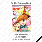 [B02] Dr. Rin Coloring Book