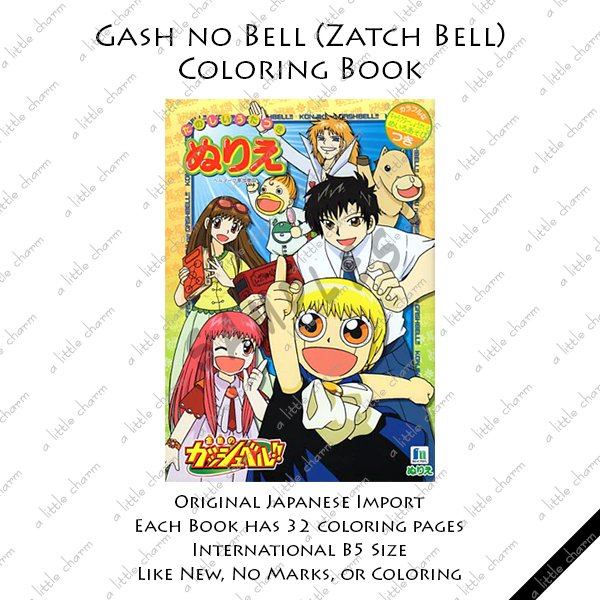 [B03] Konjiki no Gash Bell!! Coloring Book