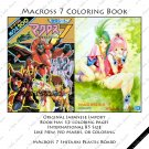 [B03] Macross 7 Coloring Book #1 + Shitajiki