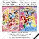 Disney Princesses Coloring Book #1