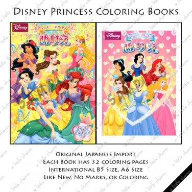 Disney Princess Coloring Book #2 - 3