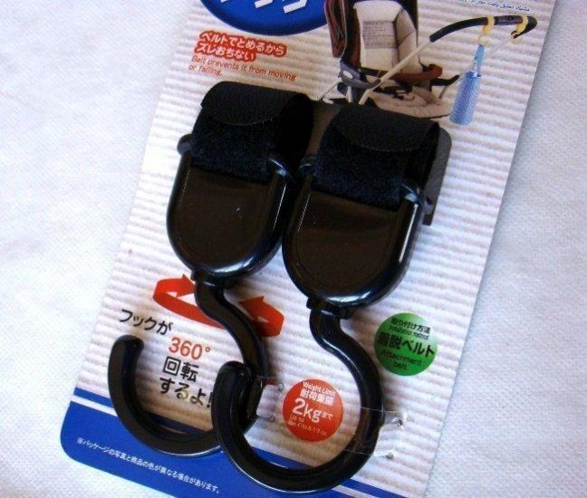 Japan Baby Stroller Pram HOOK Pushchair Hooks Carrier set of 2 Black