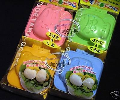 Bento Egg Mold Bear Bunny Car Fish YUDETAMA-GOKKO 4 set