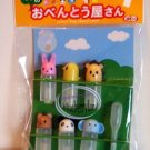 Bento Animal Sauce & Dressing Bottle X 6 + Dropper