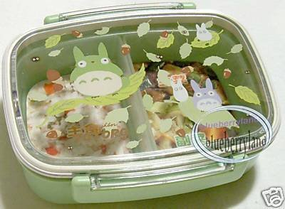 Japan TOTORO Brand New High Quality Airtight Syokuiku Bento Lunch Box Food storage Container