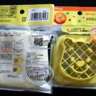 Disney Winnie The Pooh Stamper Stencil Mold Mould Sushi Rice Cookie