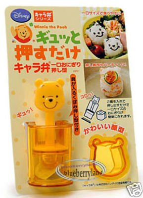 Disney Winnie The Pooh SUSHI Rice Mold Bento lunch box