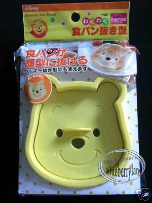 Disney Winnie the Pooh Cookie Sandwich Toast Cutter Mold mould