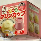 Sanrio HELLO KITTY Pudding Mold Jello Jelly Mold Mould
