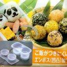 Japan Bento Onigiri Sushi Rice BALL SPHERE Mold Maker