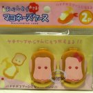 Japan Bento Monkey Sauce Case w/Banana Spreader x 2 Pcs