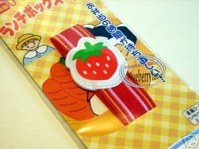 Japan Strawberry Bento Lunch box Strap Belt bento accessories