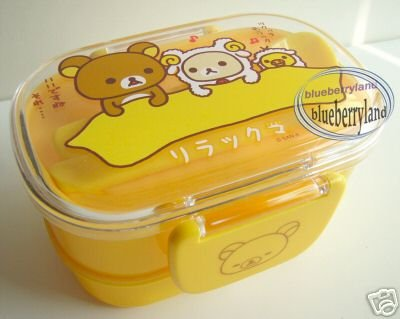 San-X Rilakkuma Relax Bear 2 Tiered Microwave Bento Lunch Box Fork Spoon set