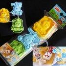 Thomas & Friends SUSHI Rice Ball Mold Maker Bento case