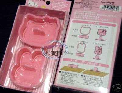 Sanrio HELLO KITTY CATHY Cookie Cutters Mold 2Pcs
