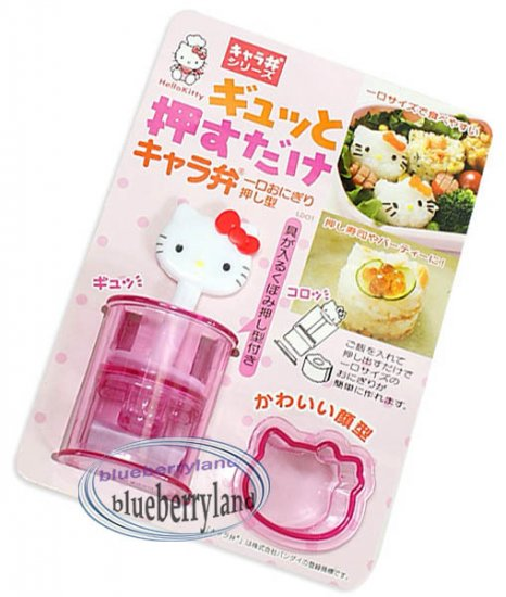Sanrio HELLO KITTY Onigiri Rice mold press holder mould