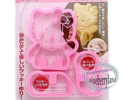 Sanrio HELLO KITTY Cookie Sandwich Stamp Cutters Mold