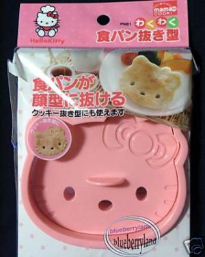 Sanrio Hello Kitty Sandwich Toast MOLD Cutter mould stamper