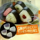 Japan Triangle Nigiri Sushi Rice Mold Maker for Bento