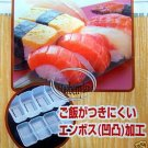 Japan Nigiri Sushi Rice Mold mould Tool Maker for Bento lunchbox  ladies japanese