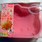 Sanrio HELLO KITTY Big SILICONE Cake Muffin Jelly Pudding Mould