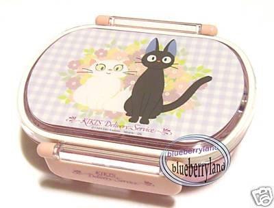 Japan Jiji Kiki's Delivery Service Cat Bento Lunch Box