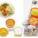 Japan Bandai Anpanman SUSHI Rice Mold Maker Set x 3 Pcs