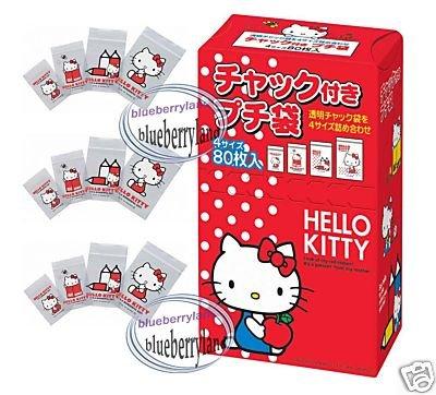 Sanrio HELLO KITTY Grip Seal Zip Lock Resealable Bag x 80 Pcs