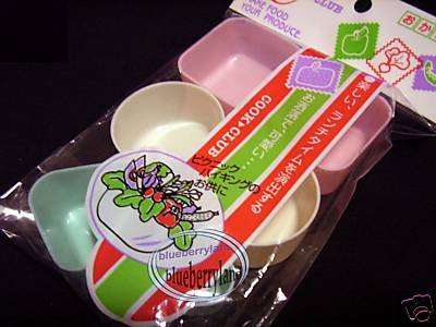 Japan Bento Lunch Side Dish Cup Food Cups 6 Pcs case