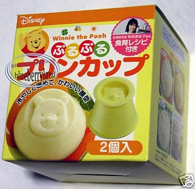 Disney Winnie The Pooh Pudding Jello Jelly Mold Mould