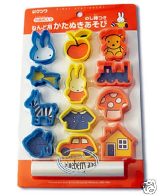 Miffy Cookie cutter Stamp mold mould cheese ham x 12 pc